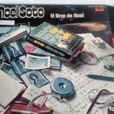 Discos de vinilo: LP ( VINILO) DE NOEL SOTO AÑOS 70. Lote 177291058