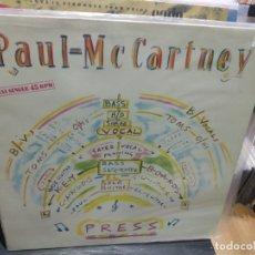 Discos de vinilo: MAXI LP SADE PAUL MCCARTNEY PRESS BUEN SONIDO. Lote 177300315