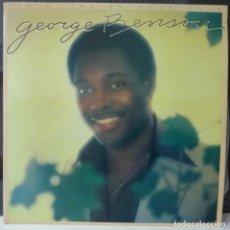 Discos de vinilo: GEORGE BENSON// LIVIN INSIDE YOUR LOVE//1979//PORTADA Y DISCO DOBLE//(VG VG). LP. Lote 177365910