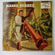 Discos de vinilo: MARIO SUÁREZ Y SU CONJUNTO VENEZOLANO - MOLIENDO CAFÉ. TDKDS17. Lote 177377899