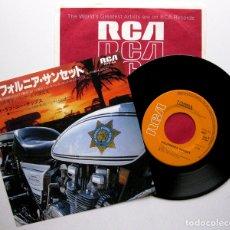 Discos de vinilo: HIDEYUKI TANAKA, FURUKAWA TOSHIO, YUJI OHNO - CALIFORNIA SUNSET - SINGLE RCA 1981 JAPAN BPY. Lote 177378099