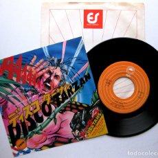 Discos de vinilo: CHEETAHS - DISCO TARZAN - SINGLE EPIC 1979 JAPAN (EDICIÓN JAPONESA) BPY. Lote 177378640