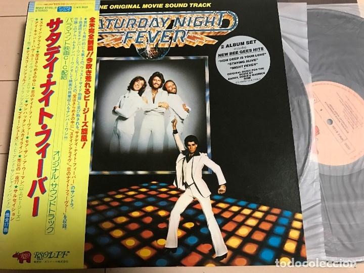 DOBLE VINILO DE LA BSO DE SATURDAY NIGHT FEVER , EDICIÓN JAPONESA - FIEBRE SABADO NOCHE (Música - Discos de Vinilo - Maxi Singles - Pop - Rock Extranjero de los 70)