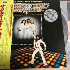 Discos de vinilo: DOBLE VINILO DE LA BSO DE SATURDAY NIGHT FEVER , EDICIÓN JAPONESA - FIEBRE SABADO NOCHE. Lote 177382752