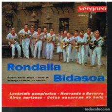 Discos de vinilo: RONDALLA BIDASOA - LEVANTATE PAMPLONICA + 3 - EP 1963. Lote 177390164