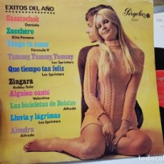 Discos de vinilo: MAXI SINGLE-EXITOS DEL AÑO-DISCO EN FUNDA ORIGINAL 1969. Lote 177408380