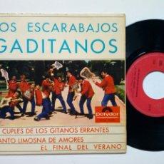 Discos de vinilo: LOS ESCARABAJOS GADITANOS - CUPLÉS DE LOS GITANOS ERRANTES + EL FINAL DEL VERANO + 1 (POLYDOR, 1965). Lote 177412334