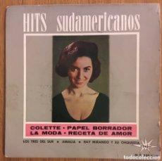 Discos de vinilo: HITS SUDAMERICANOS EP MARFER EDIC ESPAÑA AÑO 1964 RAY MIRANDO, AMALIA. Lote 177416475
