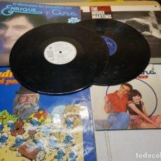Discos de vinilo: LOTE CARÁTULAS Y DISCOS SUELTOS . Lote 177438272