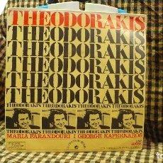 Discos de vinilo: THEODORAKIS - TO PERIGIALI / DOXA TO THEO / MARGARITA MARGARO / VARKA STO YALO, EDIGSA 1973.. Lote 177451604