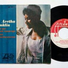 Discos de vinilo: SG - ARETHA FRANKLIN - THE HOUSE THAT JACK BUILT + I SAY A LITTLE PRAYER (ATLANTIC, 1968) ED. SPAIN. Lote 177471423