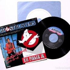 Discos de vinilo: RAY PARKER JR. - GHOSTBUSTERS - SINGLE ARISTA 1984 JAPAN (EDICIÓN JAPONESA) BPY. Lote 177479375