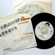 Discos de vinilo: THE FILM SYMPHONIC ORCHESTRA - L'ECLISSE / LES AVENTURIERS - SINGLE POLYDOR JAPAN 197? PROMO BPY. Lote 177481205
