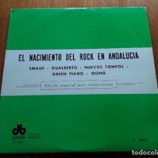Disques de vinyle: EL NACIMIENTO DEL ROCK EN ANDALUCÍA 1978 ORIGINAL DOBLE LP. Lote 177482560