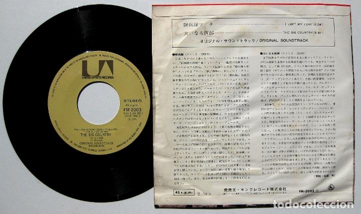 Discos de vinilo: Soundtrack - Mision De Audaces / Horizontes De Grandeza - Single United Artists 1974 Japan BPY - Foto 2 - 177497112