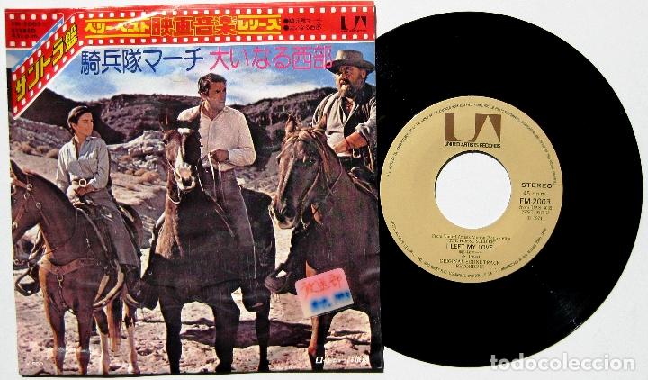 SOUNDTRACK - MISION DE AUDACES / HORIZONTES DE GRANDEZA - SINGLE UNITED ARTISTS 1974 JAPAN BPY (Música - Discos - Singles Vinilo - Bandas Sonoras y Actores)