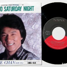 Discos de vinilo: JACKIE CHAN - TOKYO SATURDAY NIGHT - SINGLE ELEKTRA 1985 JAPAN (EDICIÓN JAPONESA) BPY. Lote 177499195