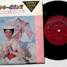 Discos de vinilo: SOUNDTRACK (JULIE ANDREWS) - MARY POPPINS - EP DISNEYLAND RECORDS 1966 JAPAN (EDICIÓN JAPONESA) BPY. Lote 177499884
