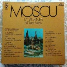Discos de vinilo: MOSCU 17 VIOLINES DISCO DE VINILO. Lote 177501035