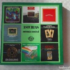 Discos de vinilo: ASTURIAS. ANTOLOGIA MUSICAL. CAJA CON 8 LP'S DE VINILO DE MUSICA DE ASTURIAS. JOAQUIN PIXAN, PURITA . Lote 177503499