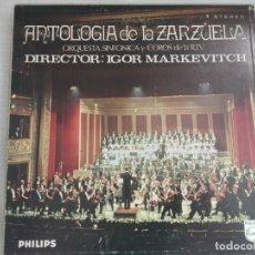 Discos de vinilo: ANTOLOGÍA DE LA ZARZUELA ORQUESTA RTVE. Lote 177503570