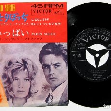 Discos de vinilo: COLLÉTTO TEMPIA / SILVERY STRINGS - L'ECLISSE / PLEIN SOLEIL - SINGLE VICTOR 1965 JAPAN BPY. Lote 177516724