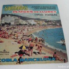 Discos de vinilo: EP SARDANAS - COBLA BARCELONA (PLATGES DE LLORET / L'APLEC D'ANGLES / +2) ALAMBRA-1962. Lote 177553267