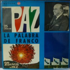 Discos de vinilo: LA PALABRA DE FRANCO//25 AÑOS DE PAZ//1964//(VG VG). LP. Lote 177556484