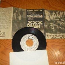Discos de vinilo: PUAGH ¡ HOMBRES SALVAJES, BESTIAS SALVAJES. XUNCA RECORDS, 1994. CARATULA DESPLEGABLE (#). Lote 177567144