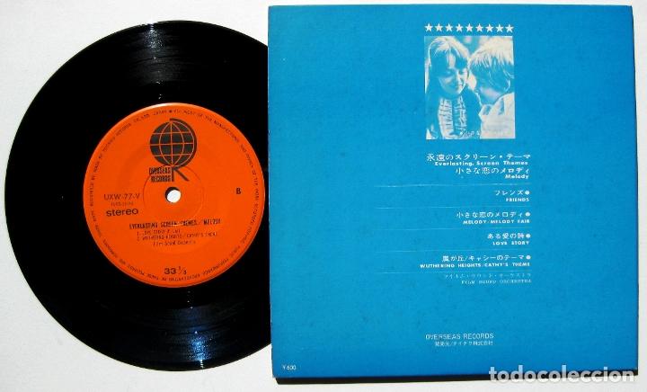 Discos de vinilo: Film Sound Orchestra - Melody - EP Overseas Records 1971 Japan (edición Japonesa) BPY - Foto 2 - 177574892