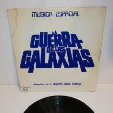 Discos de vinilo: MÚSICA ESPACIAL LA GUERRA DE LAS GALAXIAS LP BSO STAR WARS DISCO VINILO ESPAÑOL. Lote 177576253