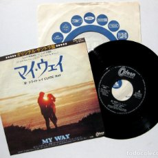 Discos de vinilo: CLYDE RAY / JOHANNESBURG POP ORCHESTRA - MY WAY / GINA'S THEME - SINGLE ODEON 1975 JAPAN BPY. Lote 177592290