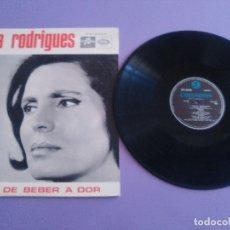 Discos de vinilo: JOYA/RARO LP.ORIGINAL 1969. AMALIA RODRIGUES.VOU DAR DE BEBER A DOR.SELLO COLUMBIA SPMX 5011.. Lote 177602964