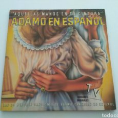 Discos de vinilo: ADAMO - ADAMO EN ESPAÑOL AQUELLAS MANOS EN TU CINTURA (2XLP, COMP). Lote 177617997