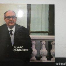 Discos de vinilo: POESÍA ALVARO CUNQUEIRO.- HOMENAJE DE GALICIA 1980, EMILIO CAO.... Lote 177621703