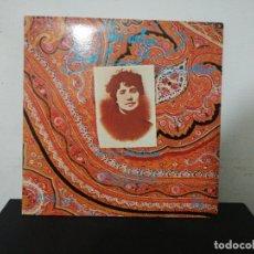 Discos de vinilo: ROSALÍA DE CASTRO... NA VOZ DOS POETAS, CÍTOLA - XUNTA GOBERNO, 1983. Lote 177621902