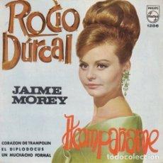 Discos de vinilo: ROCIO DURCAL - ACOMPAÑAME - EP DE VINILO EDICION MEJICANA. Lote 177635309