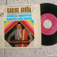 Discos de vinilo: DISCO DE CARLOS ACUÑA CONTIENE 4 CANCIONES. Lote 177637887