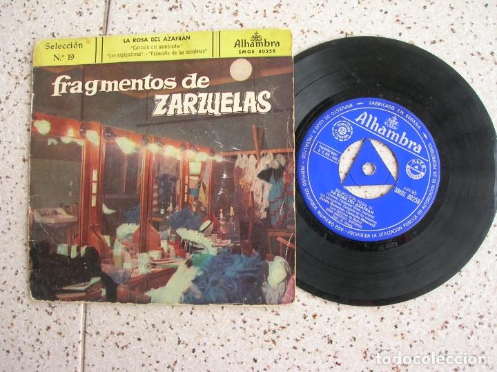 DISCO FRAGMENTOS DE ZARZUELAS (Música - Discos - Singles Vinilo - Clásica, Ópera, Zarzuela y Marchas)
