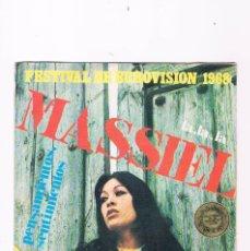 Discos de vinilo: DISCO VINILO SINGLE MASSIEL FESTIVAL DE EUROVISION 1968 LA LA LA PENSAMIENTOS SENTIMIENTOS. Lote 177672122