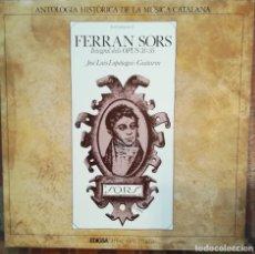Discos de vinilo: FERNANDO SOR. 24 ESTUDIOS DE GUITARRA POR JOSÉ LUIS LOPÁTEGUI.1977. Lote 177684960
