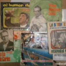 Discos de vinilo: LOTE DE 5 DISCO NOSE ADMITE DE VOLUCIONES¡¡. Lote 177684993