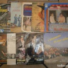 Discos de vinilo: LOTE DE 8 DISCOS SEVILLANAS¡¡ NOSE ADMITE DE VOLUCIONES¡¡. Lote 177685778