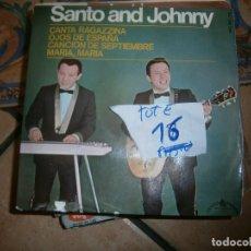 Discos de vinilo: LOTE DE 25 DISCOS VARIADOS¡ NOSE ADMITE DE VOLUCIONES¡¡. Lote 177686644