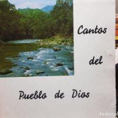 Discos de vinilo: LP-CANTOS DEL PUEBLODE DIOS-DISCOS SALÓN MOZART . Lote 177698354