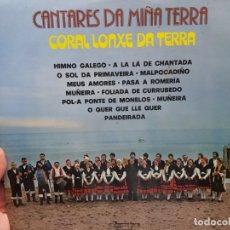 Discos de vinilo: LP-CANTARES DA MIÑA TERRA- OLYMPO 1978 EN FUNDA ORIGINAL . Lote 177700644