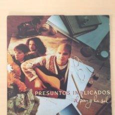 Discos de vinilo: PRESUNTOS IMPLICADOS  EL PAN Y LA SAL. Lote 177708250