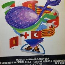 Discos de vinilo: DOBLE LP-II CONGRESO NACIONAL MOROSY CRISTIANOS- DE XIRIVELLA RECORDS EN FUNDA ORIGINAL . Lote 177712695