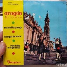 Discos de vinilo: SINGLE -ARAGON Y SU FOLKLORE-RONDALLA ARAGONESA 1961 EN FUNDA ORIGINAL . Lote 177715784