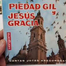 Discos de vinilo: SINGLE -CANTAN JOTAS ARAGONESAS -PIEDAD GIL Y JESÚS GRACIA1963 EN FUNDA ORIGINAL . Lote 177716105